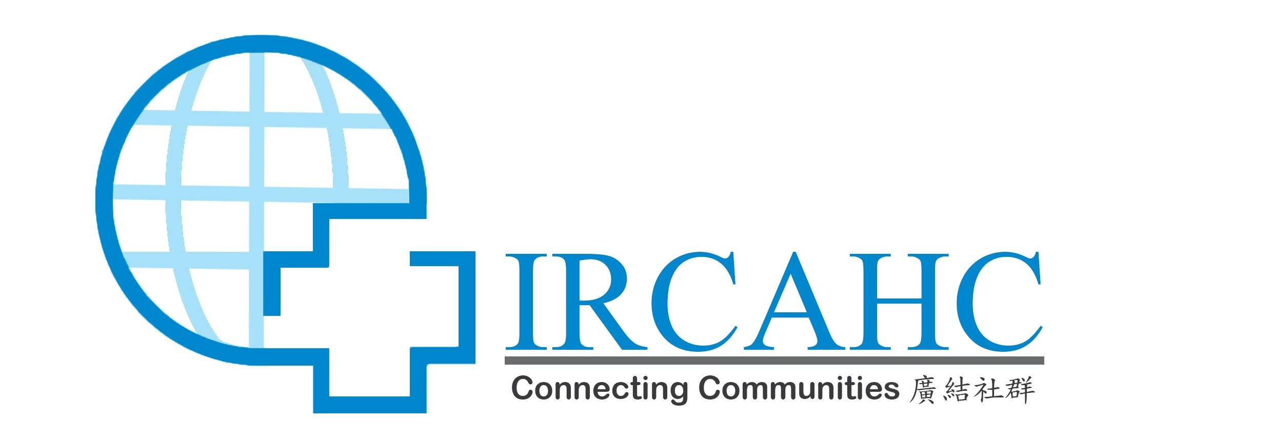 International Research Centre for the Advancement of Health Communication (IRCAHC)